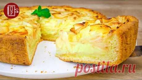 """Шарлотка Просто Отдыхает! Готовим Яблочный Заливной Пирог - """"Цветаевский"""" Этот пирог тает во рту!"""