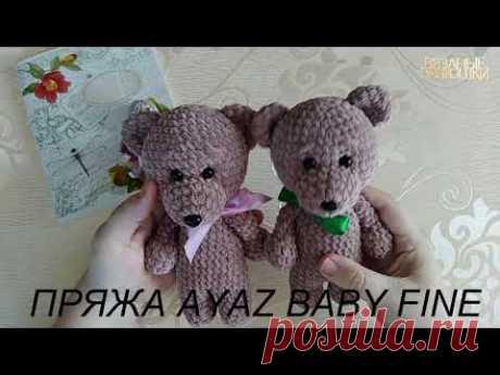 Мои готовые работы/Вязаная бабка для пальчикового театра/Плюшевые вязаные медведи/Единорожка/Вязаные - YouTube