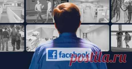 А вы знали, что фейсбук следит за вами, даже когда вы им не пользуетесь?