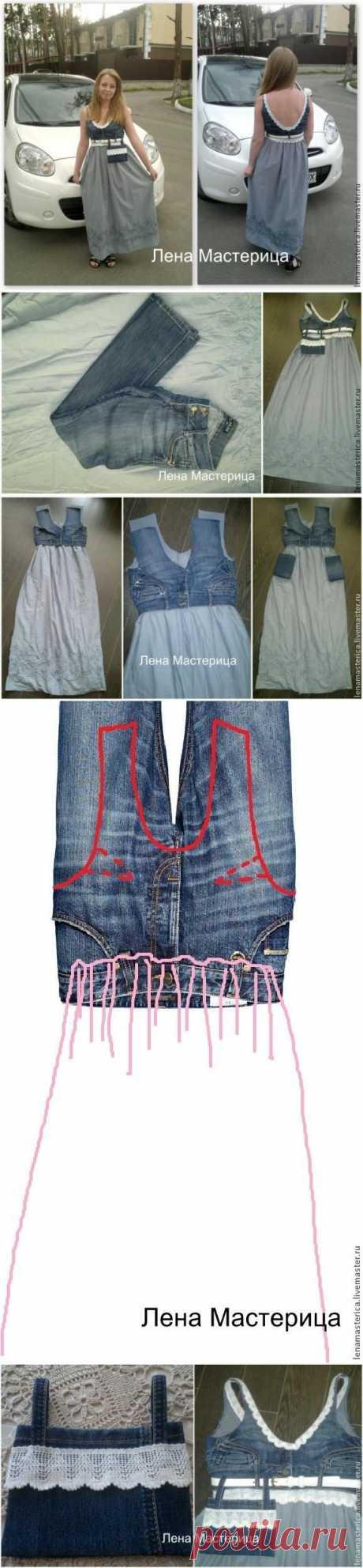 Переделка сарафана с помощью старых джинсов / Я - суперпупер