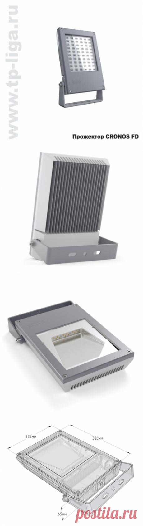 Прожектор уличный CRONOS FD100 S   100 - 150 Вт