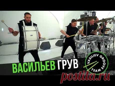 Номер Магия Барабанов от шоу барабанщиков Vasiliev Groove