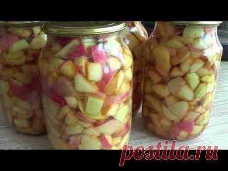 2 простых способа заготовки яблок на зиму (полезные заготовки на зиму)