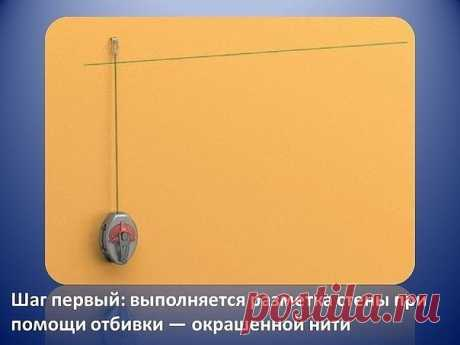 Порядок монтажа электропроводки в ПВХ- трубах  Если необходимо быстро провести кабель по стене открытым способом и нет ни труб, ни пластикового канала, то можно воспользоваться электроустановочной скобой. Способ очень прост. Кабель прижимается к стене вдоль отмеченной линии и прихватывается пластиковой скобкой, которая прибивается к поверхности стены небольшим гвоздиком, идущим в комплекте. Разумеется, провод крепится к поверхности, в которую возможно вбить гвоздь. Силовые...