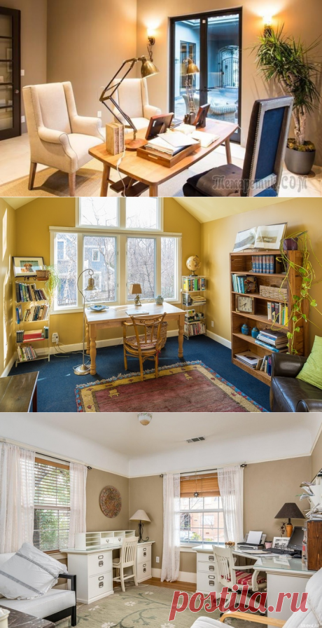 El puesto de trabajo de la casa: 20 ideas excelentes