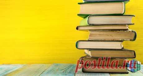 Как улучшить свой опыт чтения | Блог 4brain