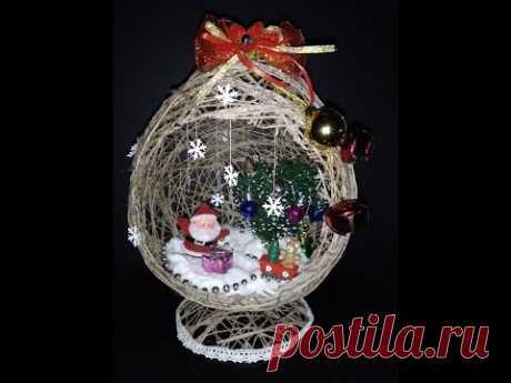 Новогодний сказочный шар своими руками из ниток