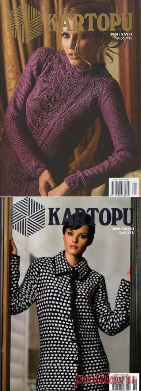 Два журнала по вязанию. kartopu 2008 .