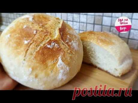 Хлеб ТАКИМ Способом Вы еще НЕ пекли! Только посмотрите, что мы делаем 😉