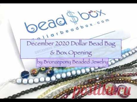 December 2020 Dollar Bead Box & Bag Review