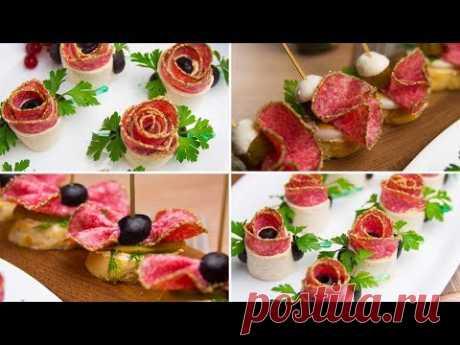Изысканные закуски с салями - розы и бабочки