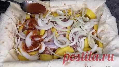 Мясо с картофелем в лаваше! Это нереально вкусно!