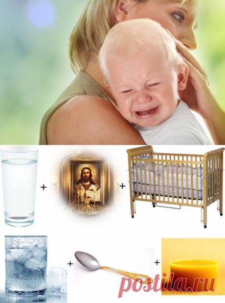 Заговор, направленный на снятие испуга ребенка | Бабушкины секретики