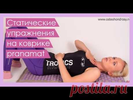 Breathing exercises for elimination of the first danger of chest osteochondrosis