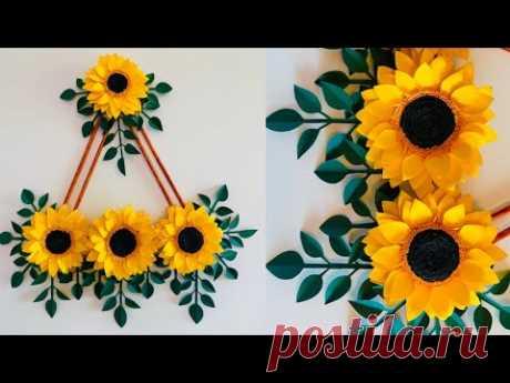 Настенный бумажный цветок - Простые идеи для украшения стен - Поделки из бумаги