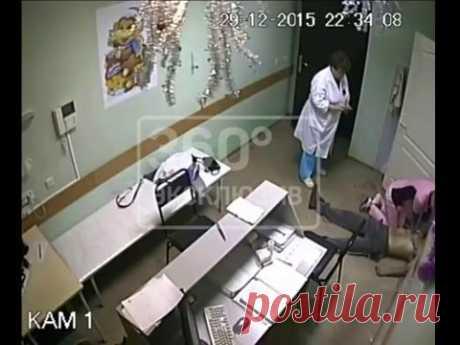 8 января 19:43 Новость   Происшествия Врач до смерти забил пациента в белгородской больнице. Видео - YouTube