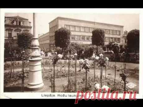Liepaja from 1900 to 2013