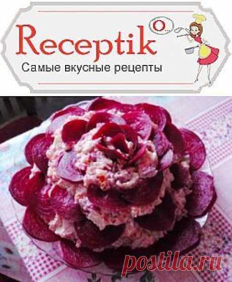 La ensalada la rosa Burdeos »Retseptiko