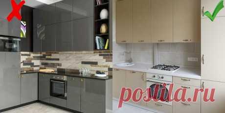 7 популярных ошибок в планировании кухни, которые трудно будет потом исправить | ТеремокЪ | Яндекс Дзен