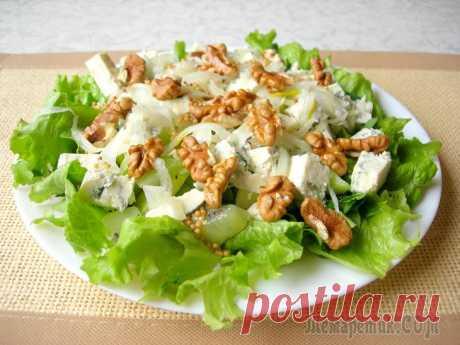 Салат-новинка «Герцогиня» изысканный и свежий вкус! Замечательный салат «Герцогиня» без майонеза очень яркий и вкусный. Готовится салат всего за 5 минут и абсолютно прост в приготовлении. Такой салат очень легко приготовить, когда ваши гости уже на пор...