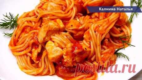 Спагетти с мясом. Пальчики оближешь