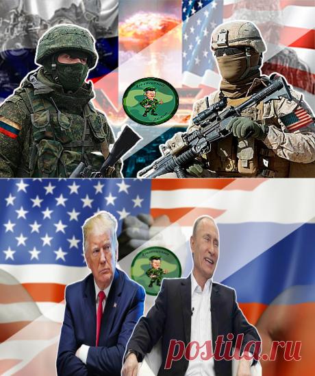 Кто круче – США или Россия? На этот вопрос Путин ответил в одном из интервью | Бывалый вояка | Яндекс Дзен