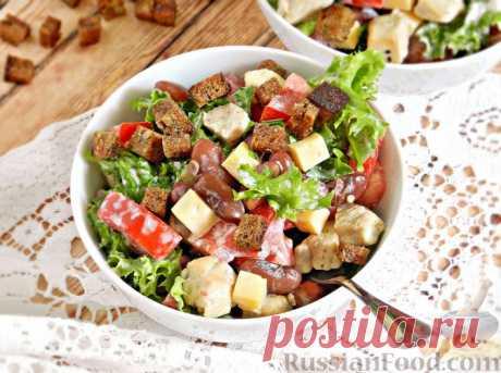Рецепт: Салат с курицей, помидорами, фасолью и сыром