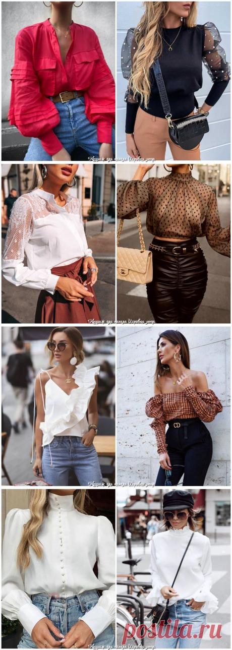 Модные и восхитительные блузки весны 2020. Топ-8 трендов   Игривая мода   Яндекс Дзен