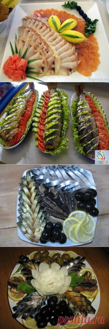 Как красиво оформить рыбные закуски | Четыре вкуса