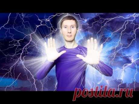 Как влияет на технические приборы энергия магов и экстрасенсов - YouTube