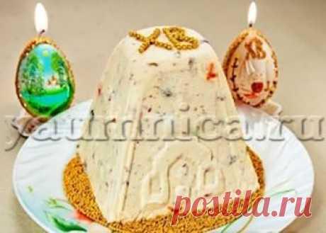 Вареная пасха из творога – пошаговый рецепт с фото - Пошаговые рецепты с фото