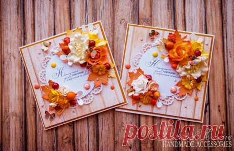 Картинки осенних открыток (31 фото) ⭐ Забавник