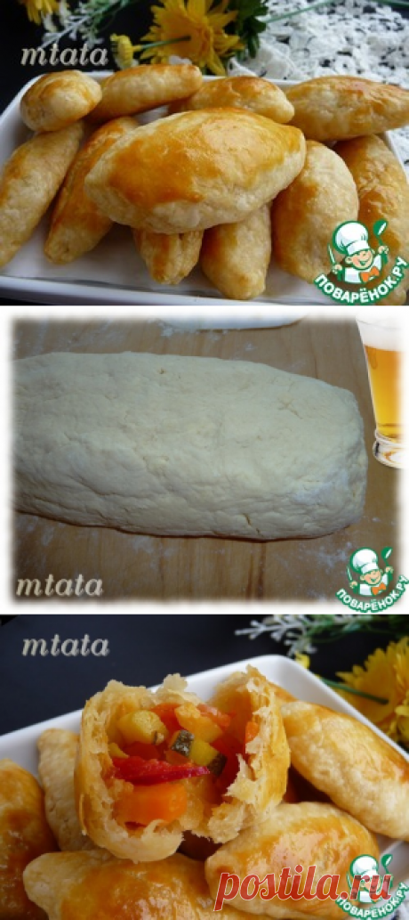 слоеное бездрожжевое тесто на пиве - кулинарный рецепт****** Мука пшеничная — 500 г Соль (щепотка) Маргарин (из морозилки) — 400 г Пиво светлое (холодное) — 250 мл