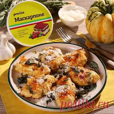 Рецепт ифото Вареники с тыквой и маскарпоне — Сочетайзер
