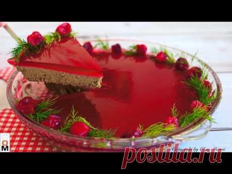 Кулинария>Печеночный Паштет По-праздничному