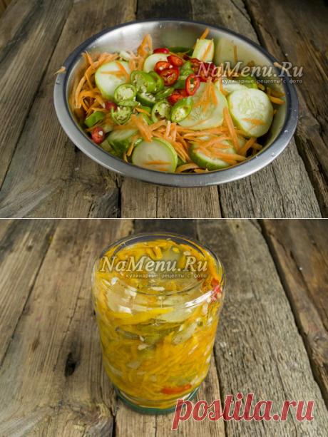 Огурцы по-корейски, самый вкусный рецепт на зиму из переросших огурцов