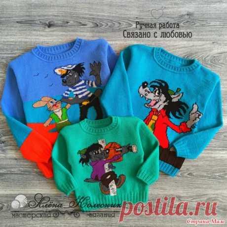 Детские свитерочки со сказочными персонажами -2 - Вязание - Страна Мам