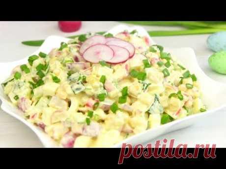 Крабовый Салат С НОВЫМ Вкусом!!Весенний салат на ПАСХУ