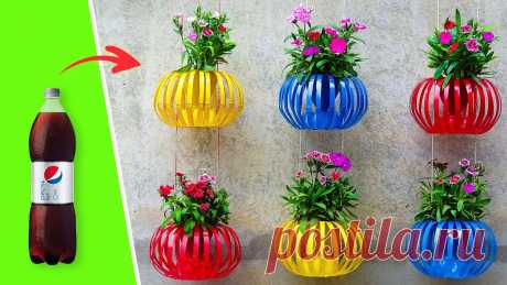 """Recycle Plastic Bottles Into Hanging Lantern Flower Pots for Old Walls - Vertical Garden Ideas Recycle Plastic Bottles Into Hanging Lantern Flower Pots for Old Walls - Vertical Garden Ideas👍 If you like our video don't forget to press the button """"Subs..."""