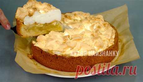 Десерт, который поднимает мне настроение: готовлю вместо тортов на праздники (простой рецепт очень вкусного пирога с яблоками)   Кухня наизнанку   Яндекс Дзен