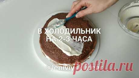 Каждый год готовим этот десерт в Масленичную неделю. И вам советуем😃Это вкусно, просто и очень красиво. | Ленивый кулинар | Яндекс Дзен