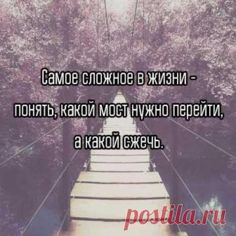 Секреты счастливой жизни ;)