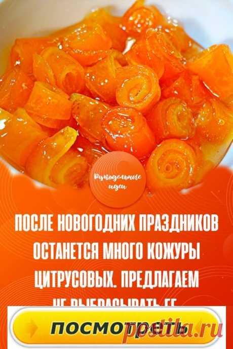 Ингредиенты: Слоеное дрожжевое тесто (пласт) Солёный огурец – 1 шт Бекон 150-200 гр Зеленый лук Сыр – 70 гр Яйцо – 1шт Сметана – 2 столовые Специи (по вкусу)