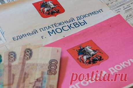Что за единый платежный документ может появиться в России? Платежи за все услуги ЖКХ могут объединить в одном документе.