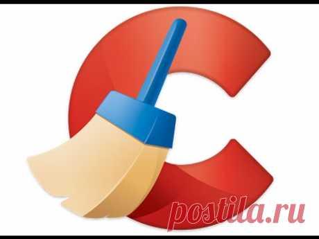 CCleaner 5.14.5493 скачать бесплатно на русском для Windows 7, 8 и 10 на Soft-File.ru