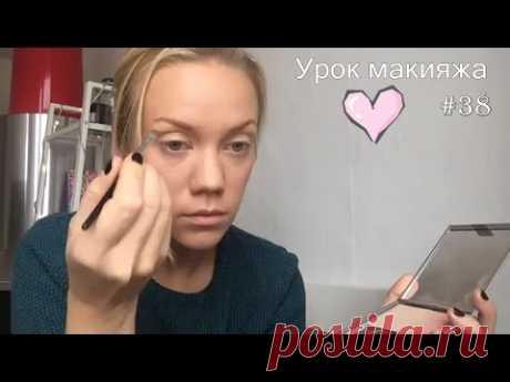 Елена Крыгина - Уроки макияжа - Мой ежедневный макияж