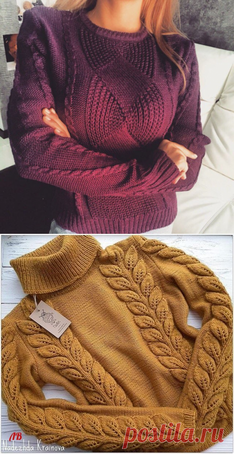 Три пуловера вязанные спицами очень красивыми узорами + схемы