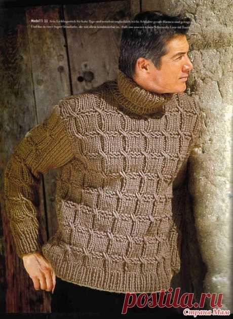 Мужественный свитер Ещё один вариант