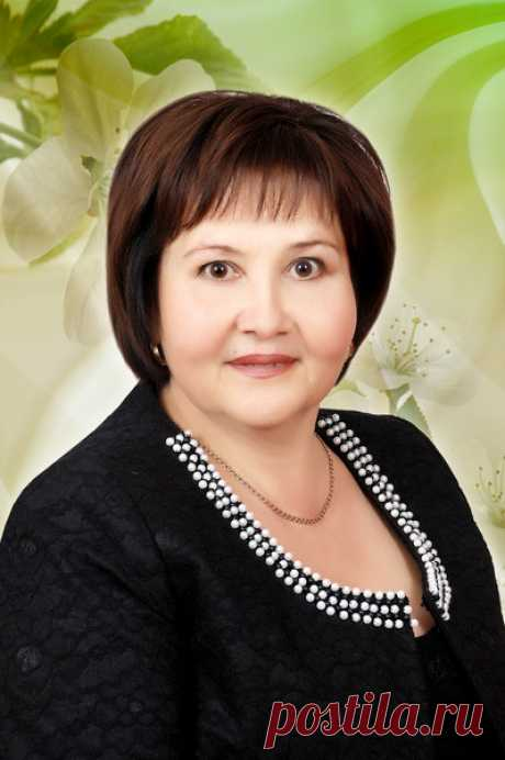 Зульфия Жамалтдинова