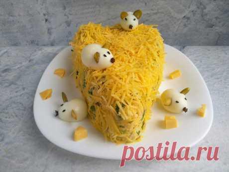 Салат «Кусок сыра» — отлично подойдет для праздничного стола